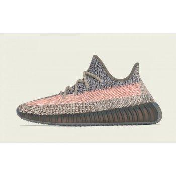 Sko Lave sneakers adidas Originals Yeezy Boost 350 V2 Ash Stone Ash Stone/Ash Stone/Ash Stone