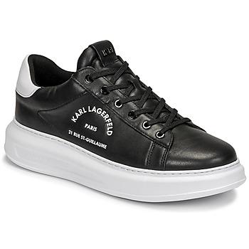 Sneakers Karl Lagerfeld  KAPRI MENS MAISON KARL LACE