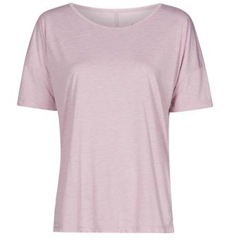 T-shirts m. korte ærmer Nike  NIKE YOGA