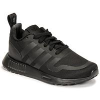 Sko Dreng Lave sneakers adidas Originals MULTIX J Sort