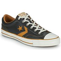 Sko Herre Lave sneakers Converse STAR PLAYER TECH CLIMBER OX Grå / Sennep