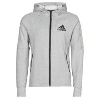 textil Herre Sportsjakker adidas Performance M MT FZ HD Lyng / Grå / Medium