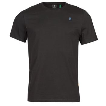 T-shirts m. korte ærmer G-Star Raw  BASE-S R T SS