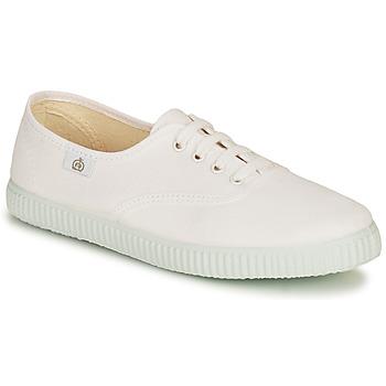 Sko Børn Lave sneakers Citrouille et Compagnie KIPPI BOU Hvid