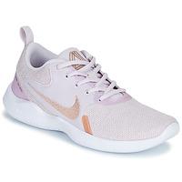 Sko Dame Multisportsko Nike WMNS FLEX EXPERIENCE RN 10 Pink / Guld