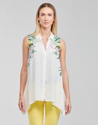 textil Dame Toppe / Bluser Desigual FILADELFIA Hvid / Grøn