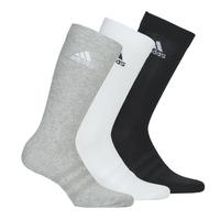 Undertøj Sportsstrømper adidas Performance LIGHT CREW X3 Grå / Hvid / Sort