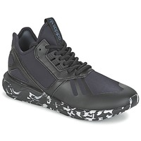 Sko Lave sneakers adidas Originals TUBULAR RUNNER Sort