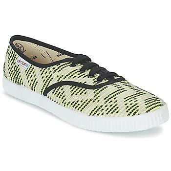 Sko Dame Lave sneakers Victoria INGLES GEOMETRICO LUREX Beige / Citron / Sort