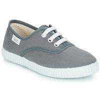 Lave sneakers Citrouille et Compagnie KIPPI BOU