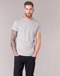 textil Herre T-shirts m. korte ærmer BOTD ESTOILA Grå / Marmoreret