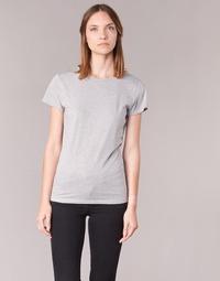 textil Dame T-shirts m. korte ærmer BOTD EQUATILA Grå