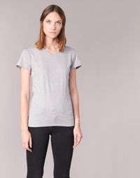 textil Dame T-shirts m. korte ærmer BOTD EFLOMU Grå