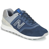 Lave sneakers New Balance MTL574