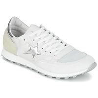 Sko Dame Lave sneakers Yurban FILLIO Hvid / Beige