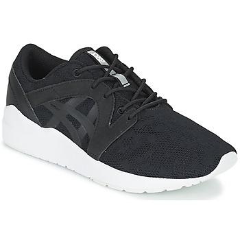 Sko Dame Lave sneakers Asics GEL-LYTE KOMACHI W Sort