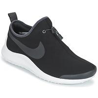 Sko Herre Lave sneakers Nike PROJECT X Sort