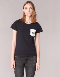 textil Dame T-shirts m. korte ærmer Yurban FIALA Sort