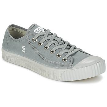 Sko Herre Lave sneakers G-Star Raw ROVULC CANVAS Grå