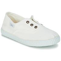 Sko Børn Lave sneakers Citrouille et Compagnie GAMBOUTA Hvid