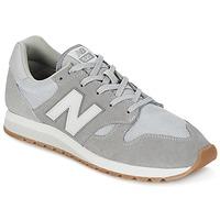 Sko Lave sneakers New Balance U520 Grå
