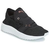 Sko Dame Lave sneakers Puma Tsugi SHINSEI WN S Sort