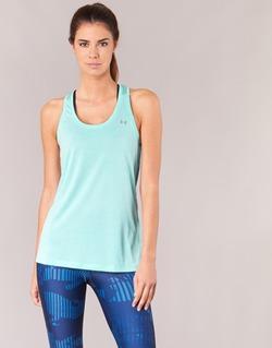 textil Dame Toppe / T-shirts uden ærmer Under Armour TECH TANK - SOLID Grøn