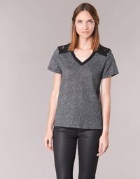 textil Dame T-shirts m. korte ærmer Casual Attitude HINE Grå