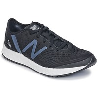 Sko Dame Fitness / Trainer New Balance CRUSH Sort