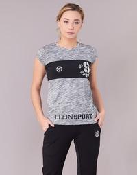 textil Dame T-shirts m. korte ærmer Philipp Plein Sport THINK WHAT U WANT Grå