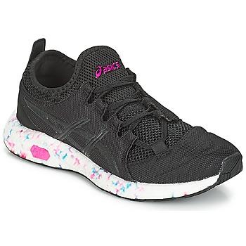 Sko Dame Lave sneakers Asics HYPER GEL-SAI W Sort / Blå / Pink