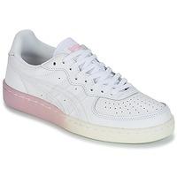 Sko Dame Lave sneakers Onitsuka Tiger GSM LEATHER Hvid / Pink