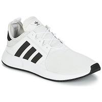 Sko Lave sneakers adidas Originals X_PLR Hvid