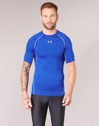 textil Herre T-shirts m. korte ærmer Under Armour UA HG ARMOUR SS COMPRESSION Blå