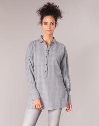 textil Dame Toppe / Bluser Noisy May NMERIK Hvid / Sort