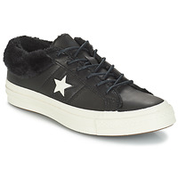 Sko Dame Lave sneakers Converse ONE STAR LEATHER OX Sort