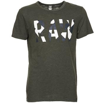 textil Herre T-shirts m. korte ærmer G-Star Raw MOIRIC R T S/S KAKI