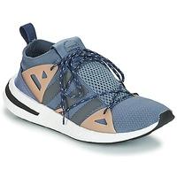 Sko Dame Lave sneakers adidas Originals ARKYN W Grå / Beige