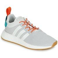 Sko Lave sneakers adidas Originals NMD R2 SUMMER Grå