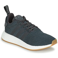 Sko Lave sneakers adidas Originals NMD R2 SUMMER Sort