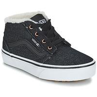 Sko Børn Lave sneakers Vans VYT CHAPMID MTE Grå / Antracit